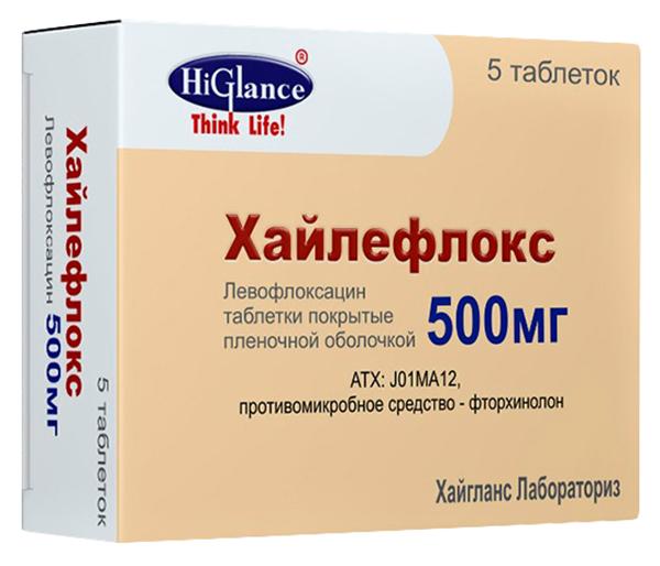Хайлефлокс тб.п.п.о. 500 мг №5