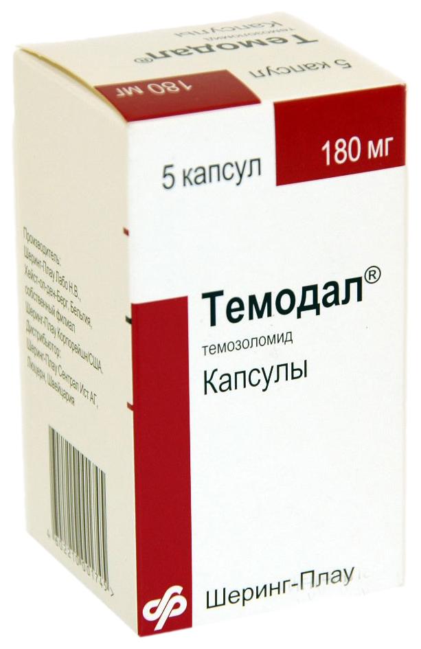 Темодал капсулы 180 мг №5