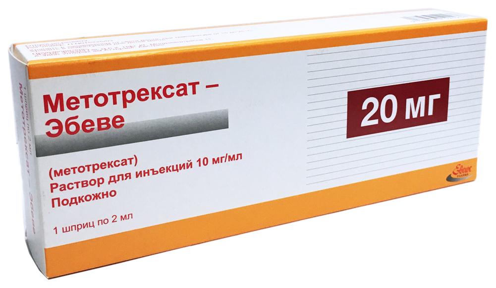 Метотрексат-Эбеве раствор для и 10 мг/мл шприц 2 мл №1