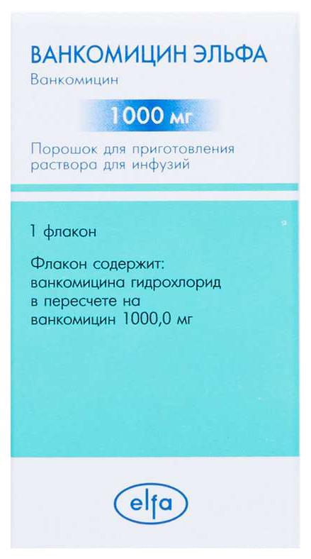 Ванкомицин Эльфа порошок д/приг.р-ра для инф.1000 мг фл.№1