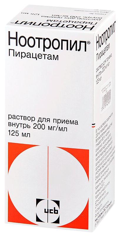 Ноотропил раствор для приема внутрь 20% фл.125 мл №1
