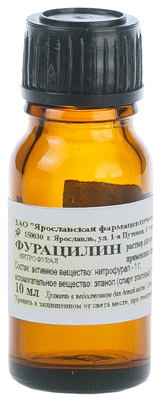 Купить Фурацилин раствор спирт фл 10 мл N1, Ярославская фармацевтическая фабрика