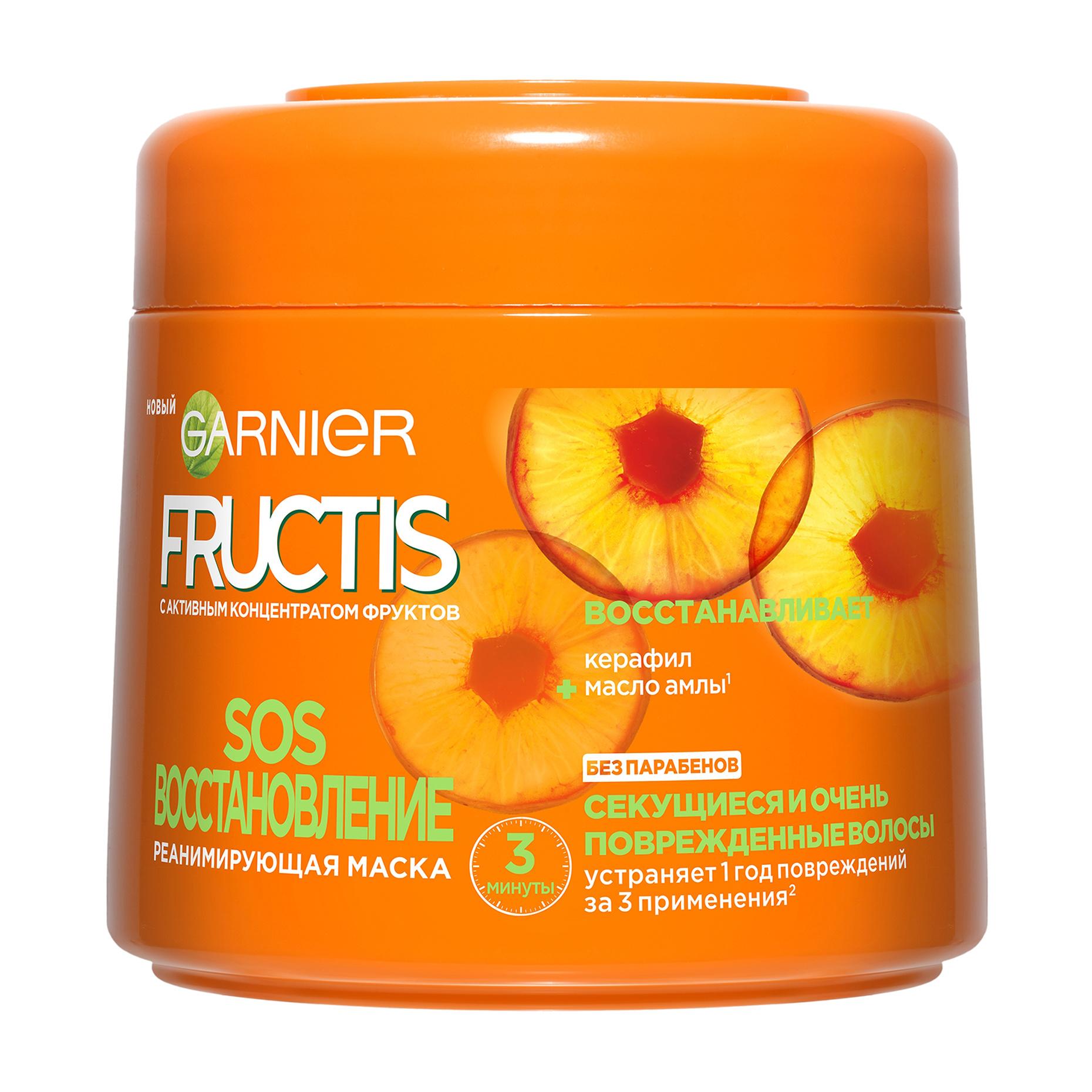 Маска для волос Garnier Fructis SOS Восстановление секущихся кончиков волос 300 мл