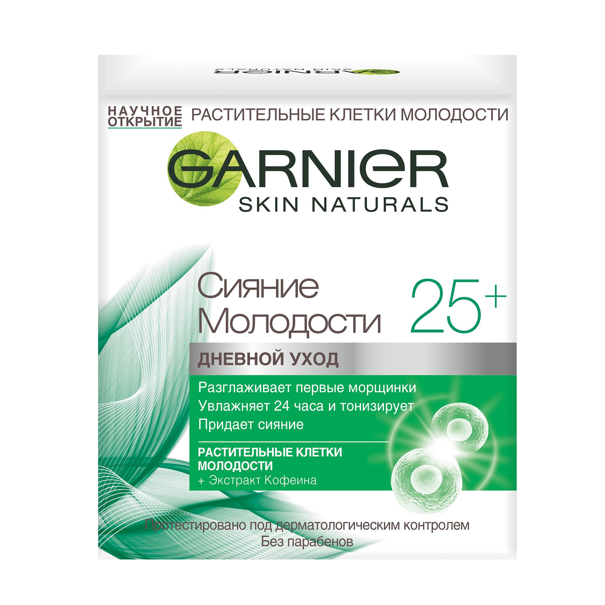 Крем для лица Garnier Skin Naturals Сияние Молодости 25+ 50 мл фото