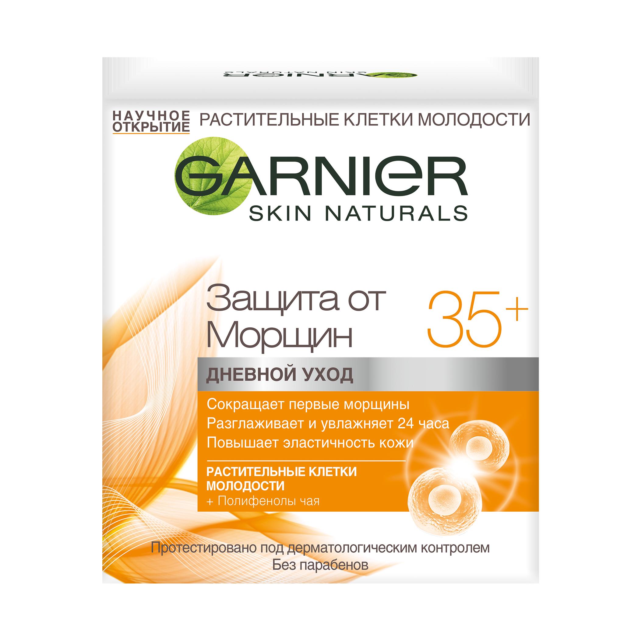 Крем для лица Garnier Skin Naturals Защита от морщин 35+ 50 мл фото