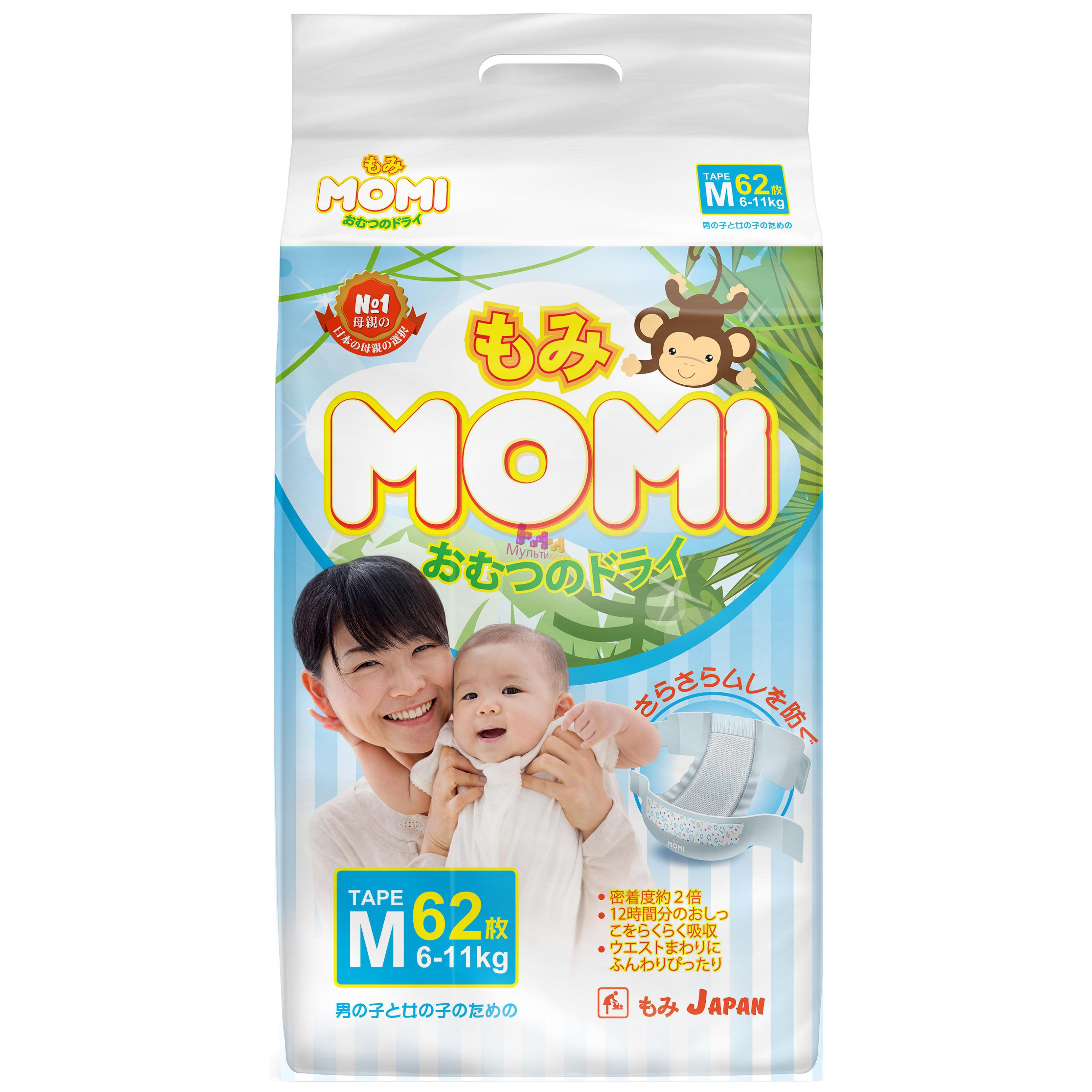 Купить Premium, Подгузники Momi M (6-11 кг), 62 шт.,