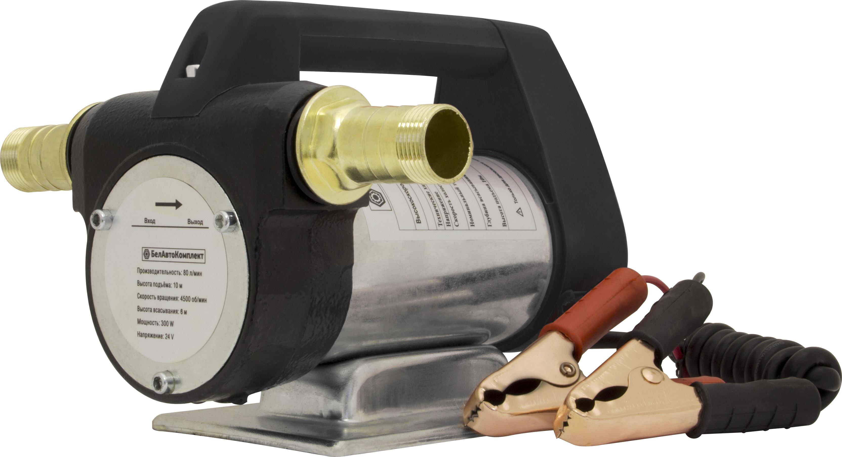 Насос БелАК для перекачки топлива БAK.11048