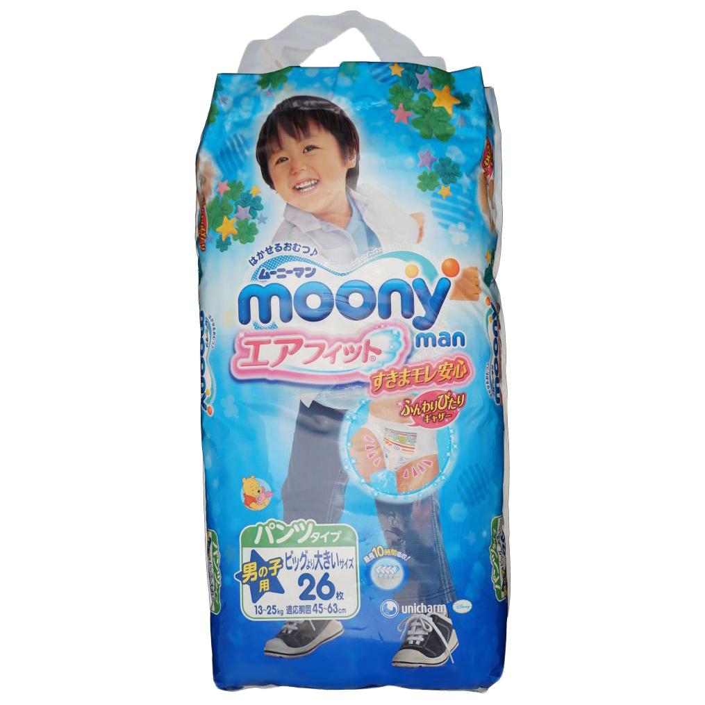 Купить Moonyman, Подгузники-трусики Moony Man XXL (13-25 кг), 26 шт.,