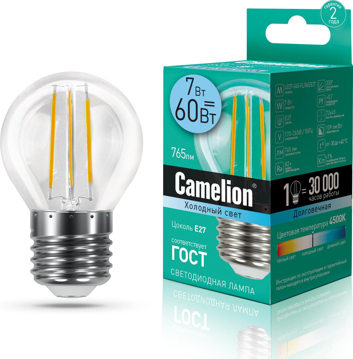 Лампа Camelion LED7-G45-FL/845/E27