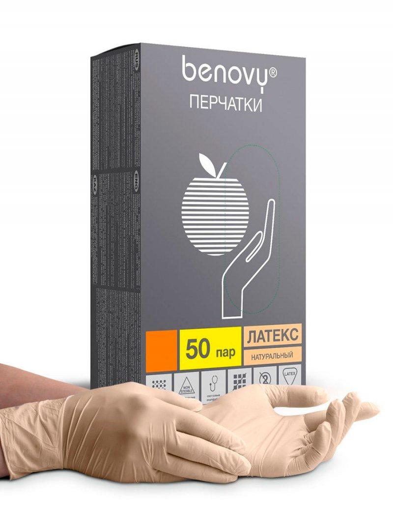 Перчатки латексные н/с неопудренные Benovy MLPFPT002N54/L/бело желтый