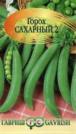 Семена овощей Аэлита Горох Сахарный 2