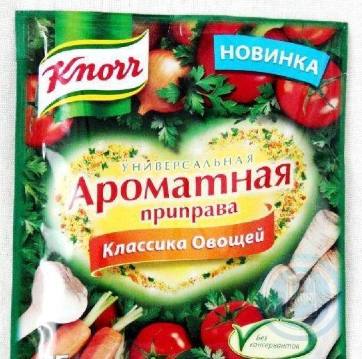 Приправа кнорр ароматная классика овощей 75 г п/п юнилевер россия