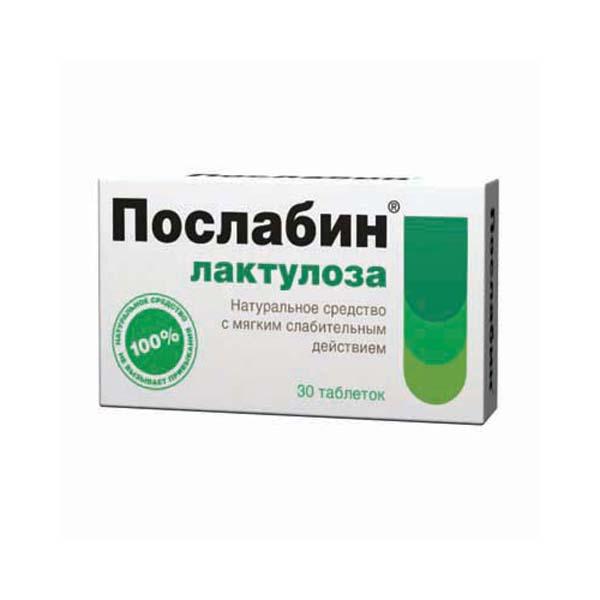 Послабин лактулоза Аптечный Союз при запорах таблетки 30 шт.