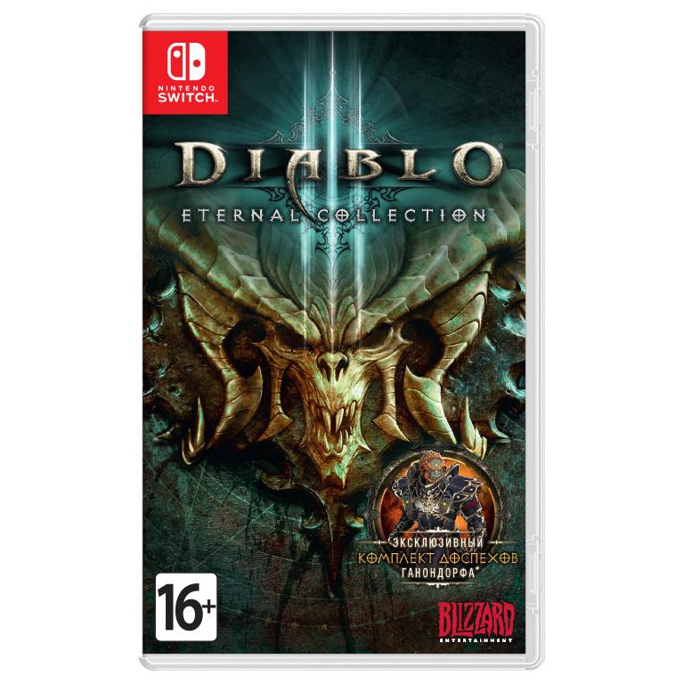 Игра Diablo III: Eternal Collection для Nintendo Switch Blizzard