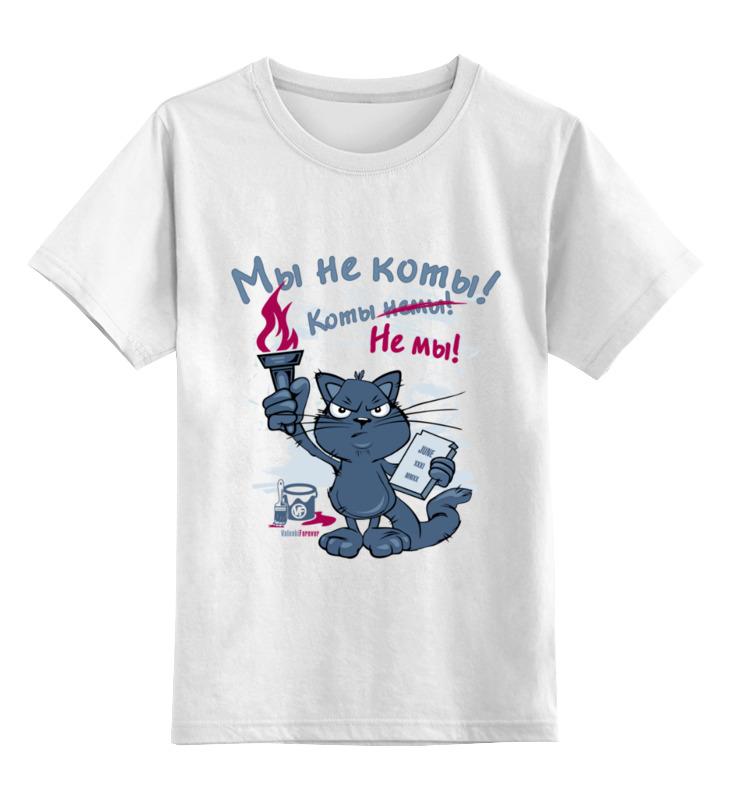 Детская футболка Printio Коты против! цв.белый р.152 0000003457506 по цене 790