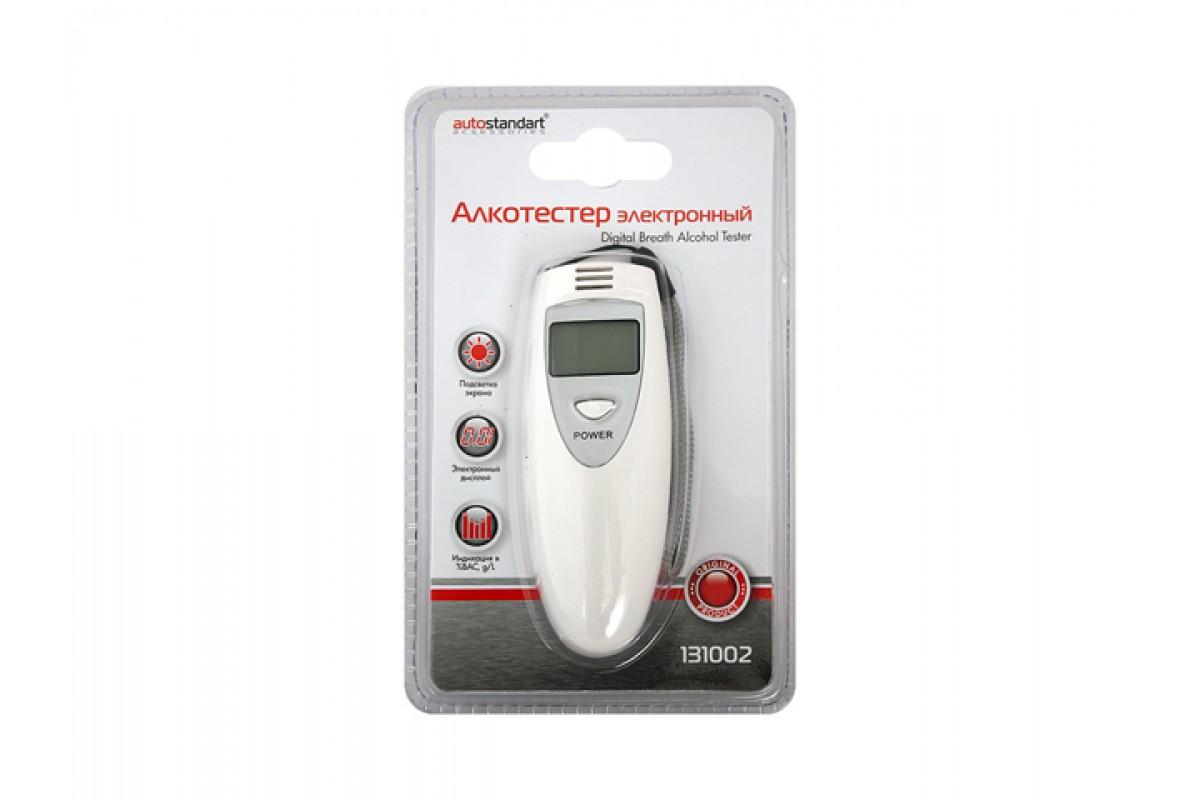 Алкотестер AutoStandart электронный, ЖК дисплей 131001