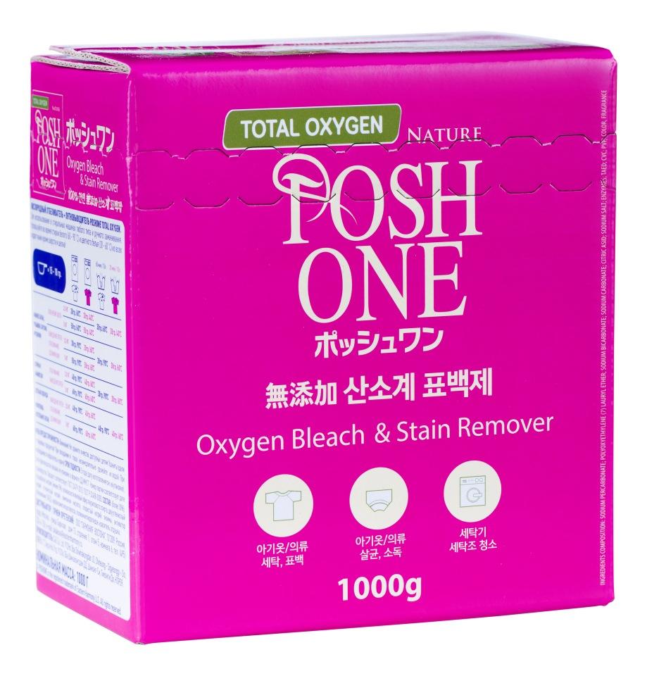Пятновыводитель Posh one Total oxy gen 1000
