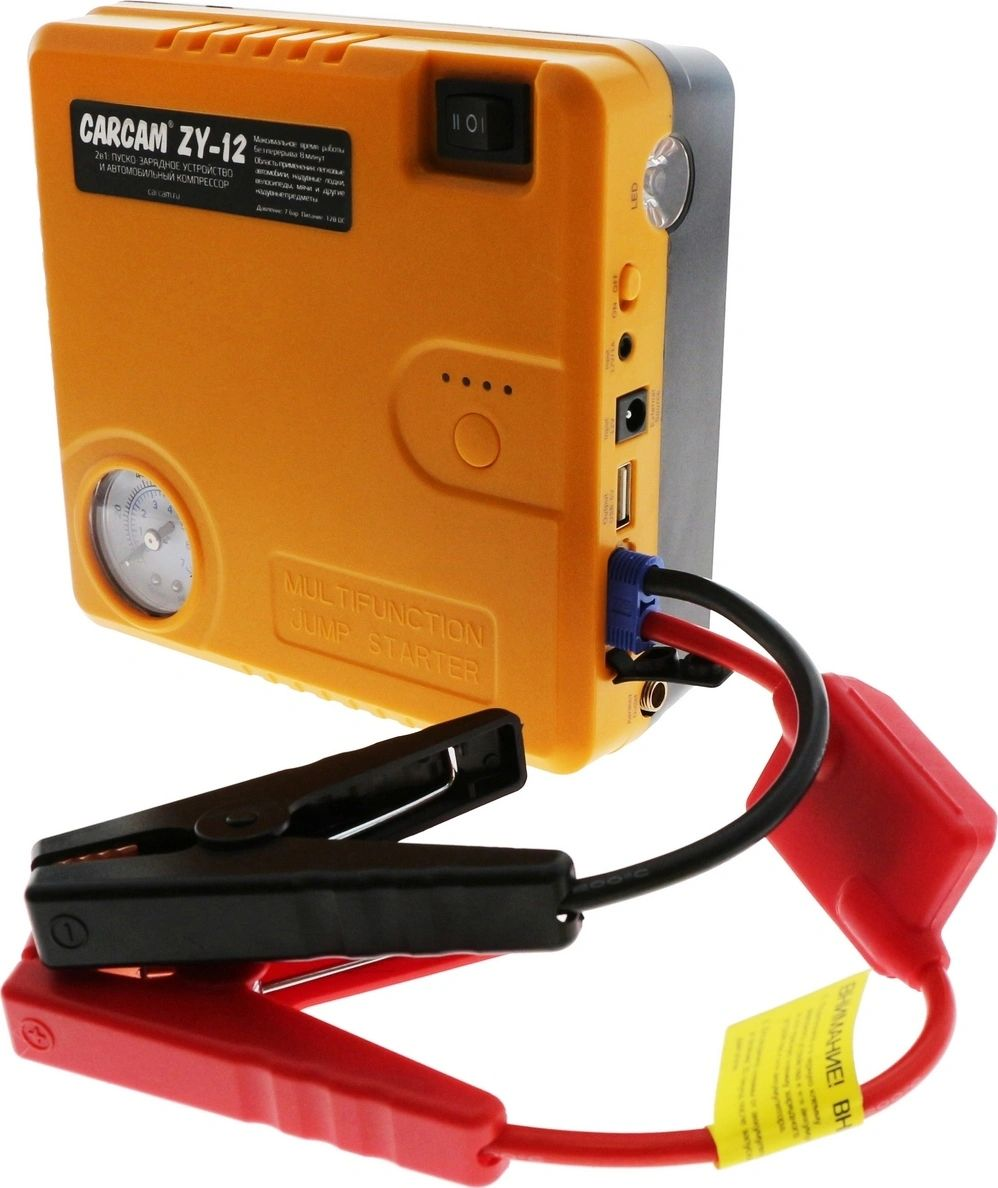 Пуско-зарядное устройство с компрессором CARCAM JUMP STARTER ZY-12.