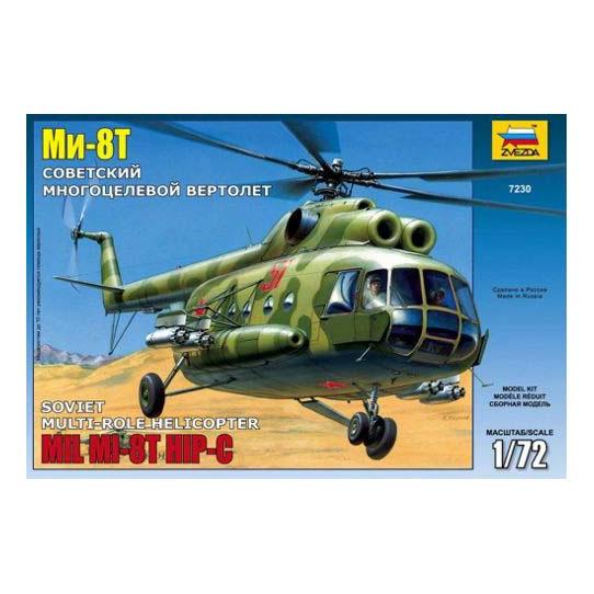 Сборная Модель Zvezda Советский Многоцелевой Вертолет Ми-8Т фото