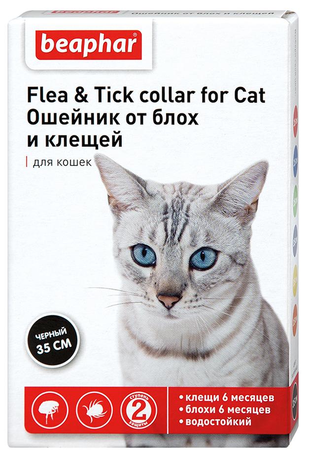 Ошейник для кошек против блох, власоедов, вшей,