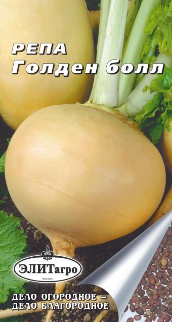 Семена овощей Элитагро Репа Голден Болл