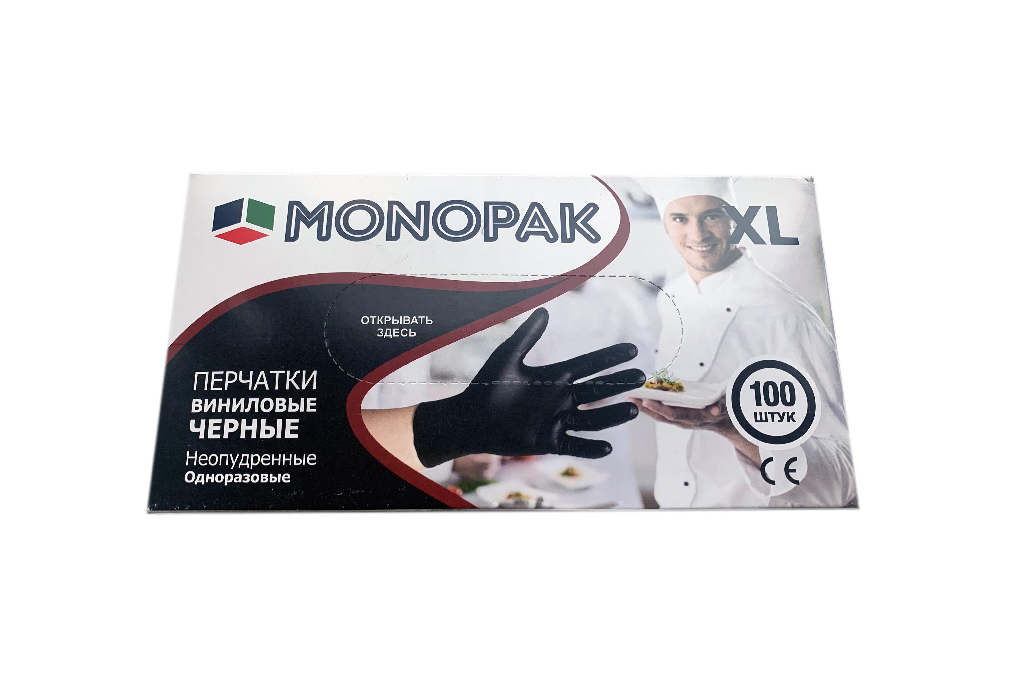 Виниловые перчатки MONOPAK неопудренные черные XL 100 шт (50 пар)