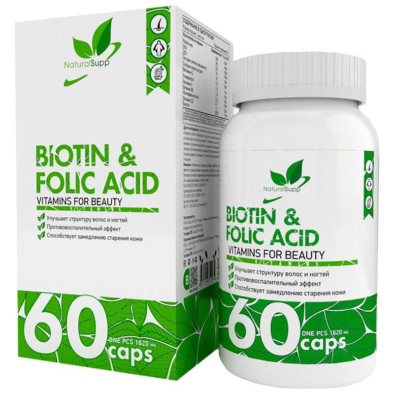 Купить Биотин и Фолиевая кислота NATURALSUPP Biotin and Folic Acid 1620 мг капсулы 60 шт.