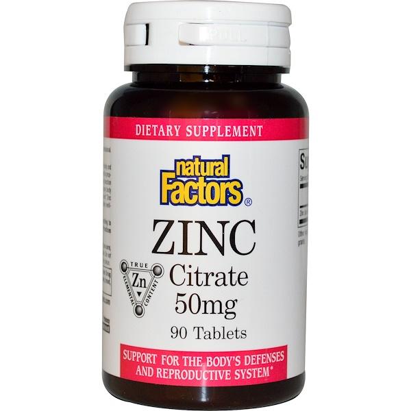 Купить Цинк 50 мг, Цинк Natural Factors 50 мг таблетки 90 шт.