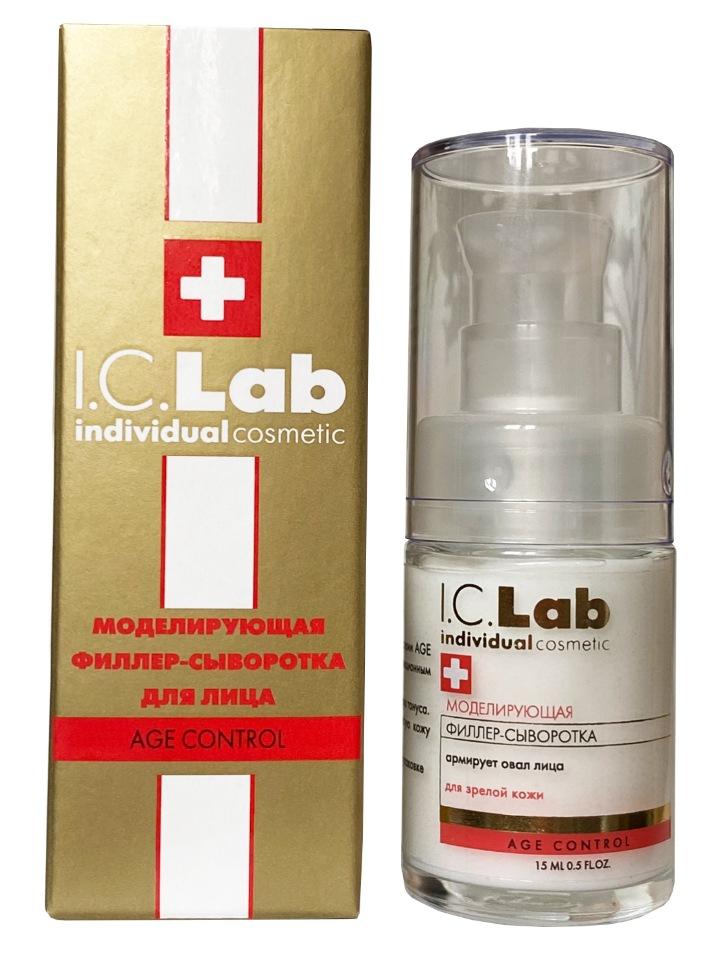 Моделирующая филлер-сыворотка для лица I.C.Lab Individual cosmetic