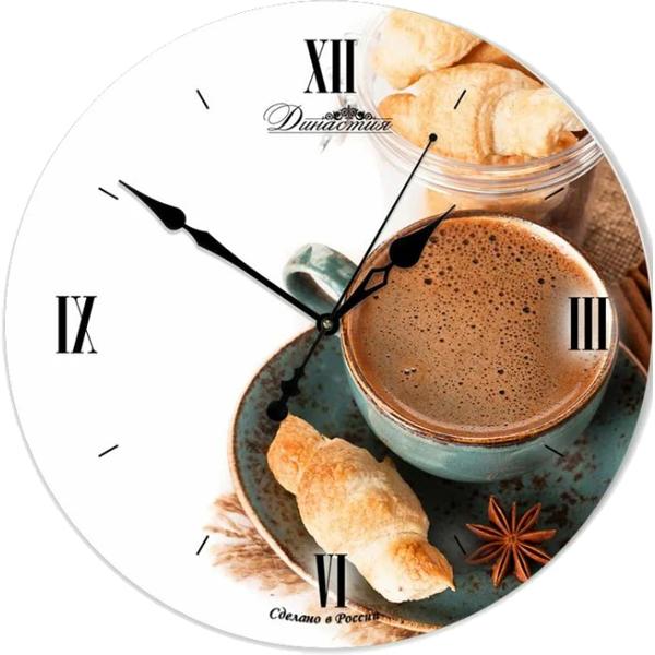 Настенные часы Династия 33 см Кофе с корицей 01-076