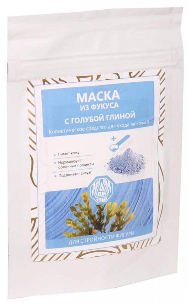 Маска из ФУКУСА с голубой глиной