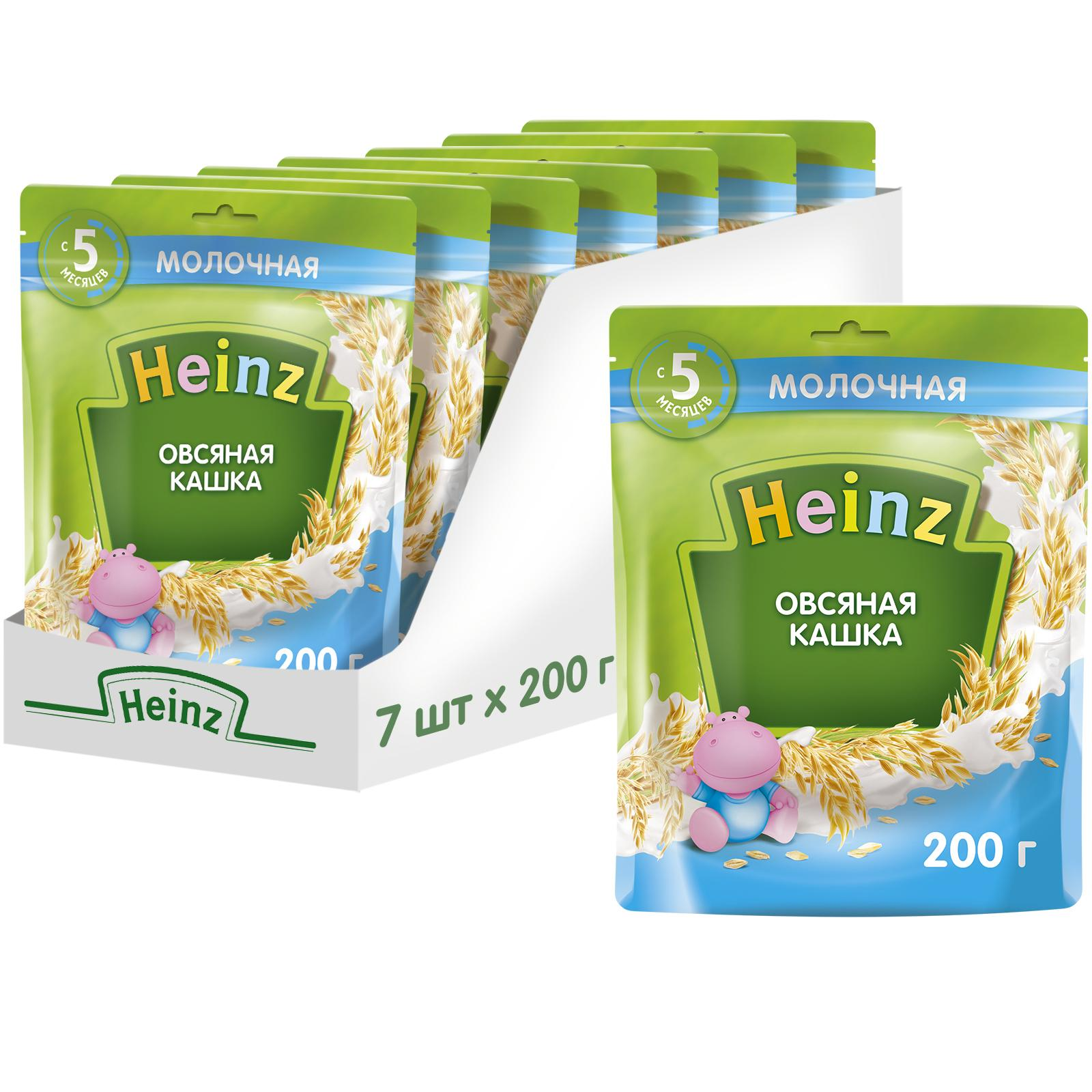 Купить Овсяная с омега 3, Каша Heinz молочная овсяная с Омега 3, с 5 месяцев, 200 г 7шт.,