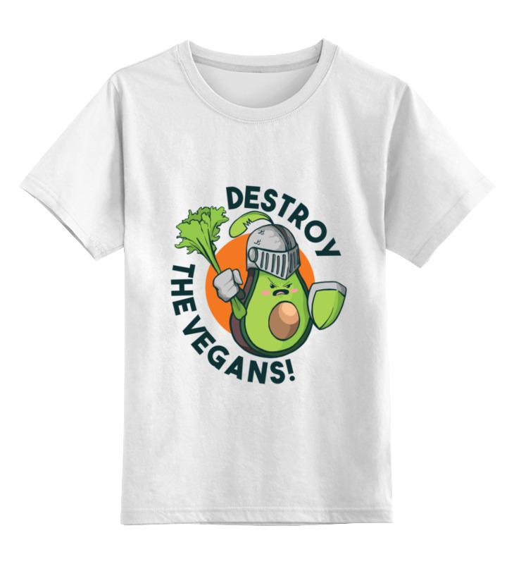 Купить 0000003428094, Детская футболка Printio Destroy the vegans цв.белый р.164,