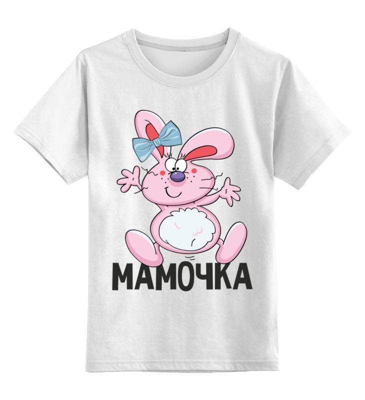 Детская футболка Printio Мамочка цв.белый р.164 0000003443761 по цене 790