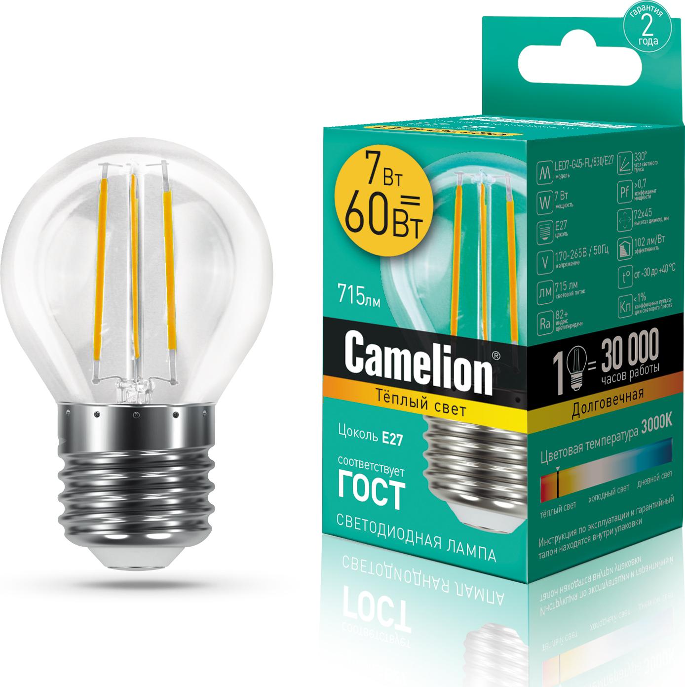 Лампа Camelion LED7-G45-FL/830/E27