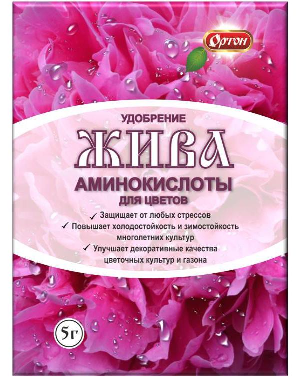 Органическое удобрение Ортон Жива для цветов 0005 кг.