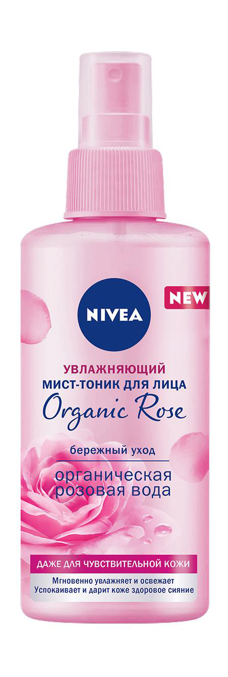 Мист тоник для лица Nivea Organic Rose