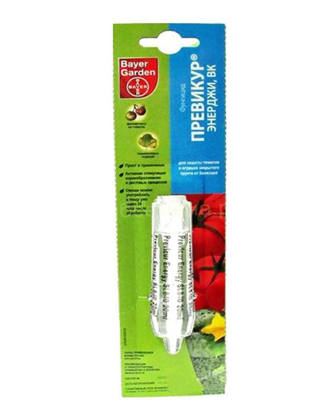 Средство защиты растений от болезней Bayer Garden Превикур Энерджи ВК 20 мл.