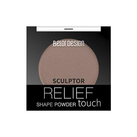 Купить Belor Design, Скульптор Relief Touch, тон 3, Belordesign