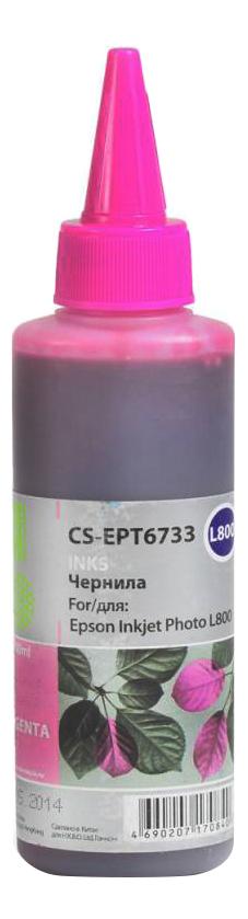 Чернила для струйного принтера Cactus CS EPT6733