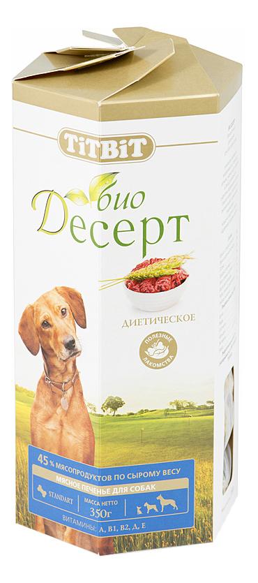Лакомство для собак TiTBiT, печенье диетическое стандарт, 350г