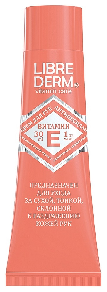 Крем для рук Librederm Витамин Е Без отдушки 30 мл