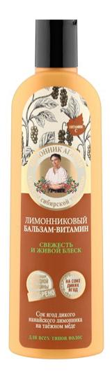 Купить Бальзам для волос Рецепты бабушки Агафьи Лимонниковый свежесть и живой блеск 280 мл, бальзам для волос Лимонниковый свежесть и живой блеск, 280 мл