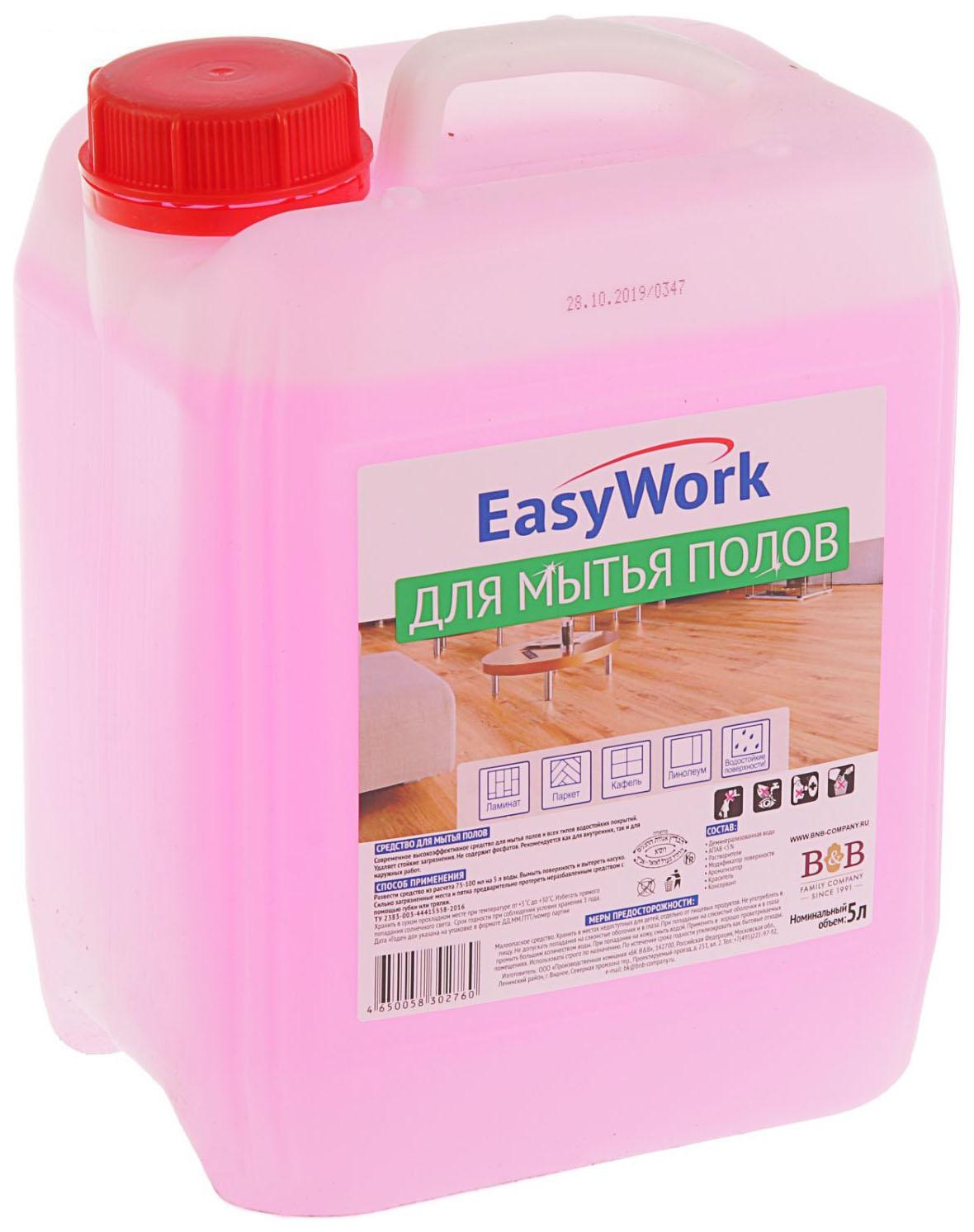 Универсальное чистящее средство  EasyWork для мытья