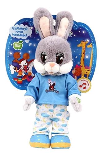 Мягкая игрушка Спокойной ночи Степашка GT8923 в пижаме со звуком 30 см