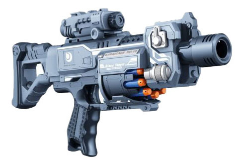 Бластер стреляющий мягкими снарядами 20 шт. 45,5x8,5x23,5 см