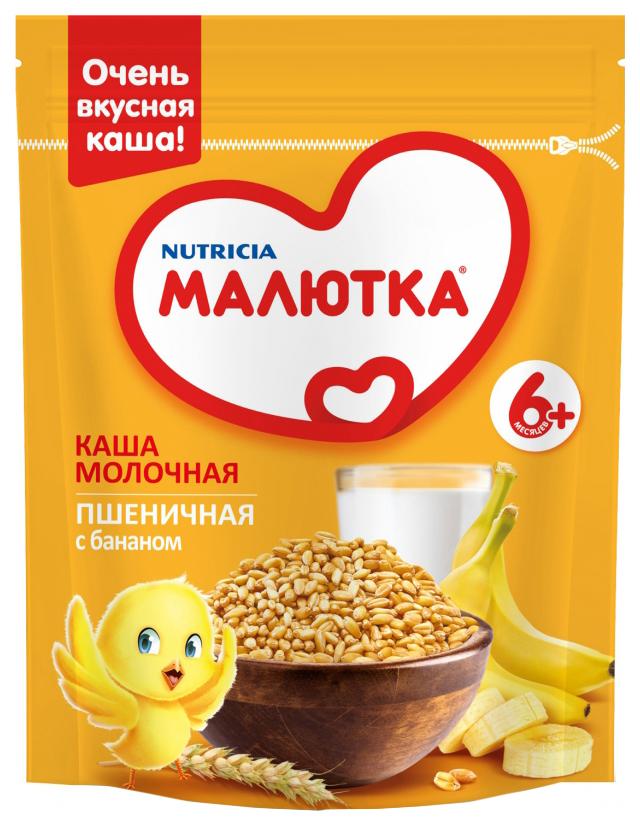 Каша молочная Малютка Пшеничная с бананом