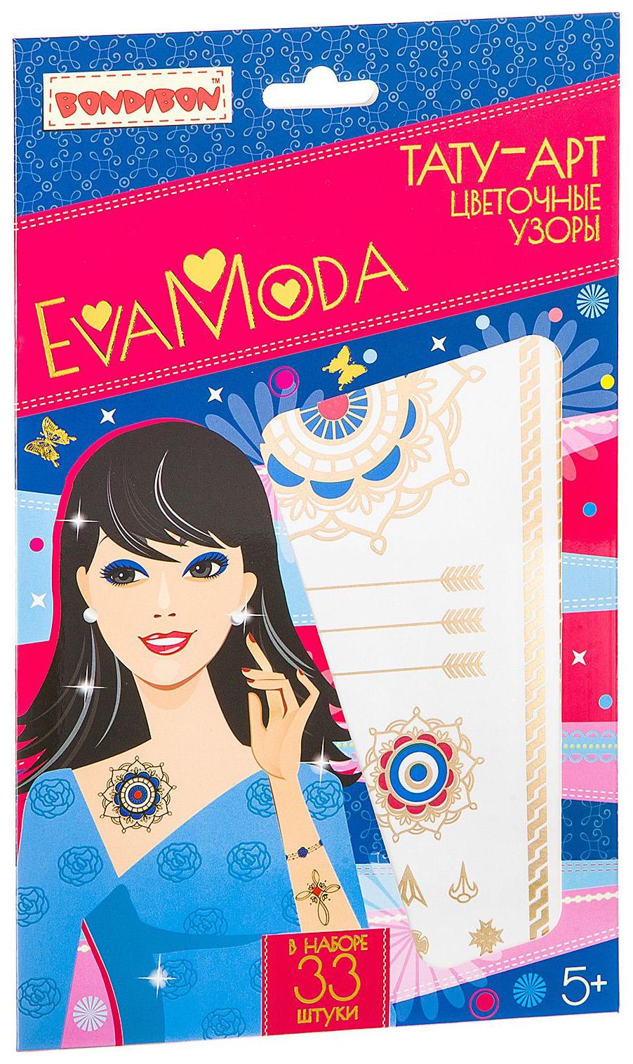 Переводные тату Bondibon EVA MODA Цветочные узоры 33 шт