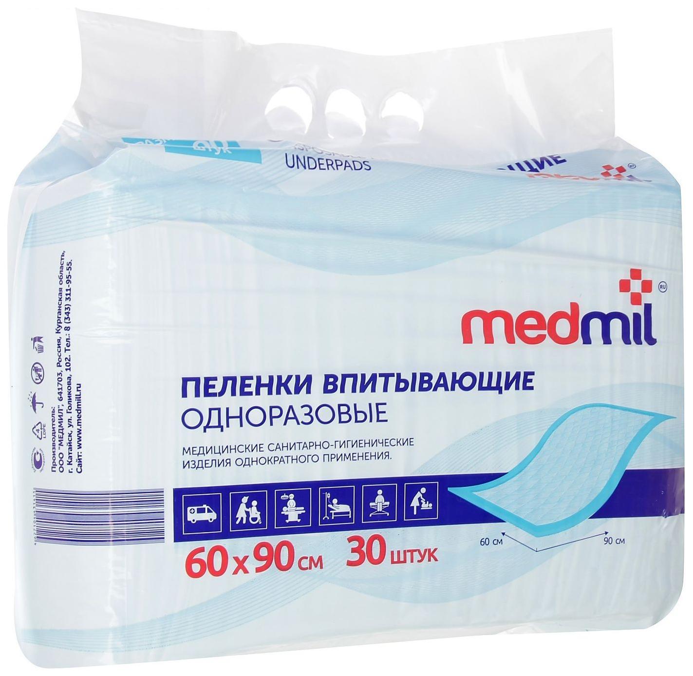 Пеленки впитывающие Medmil 60x90 см Оптима