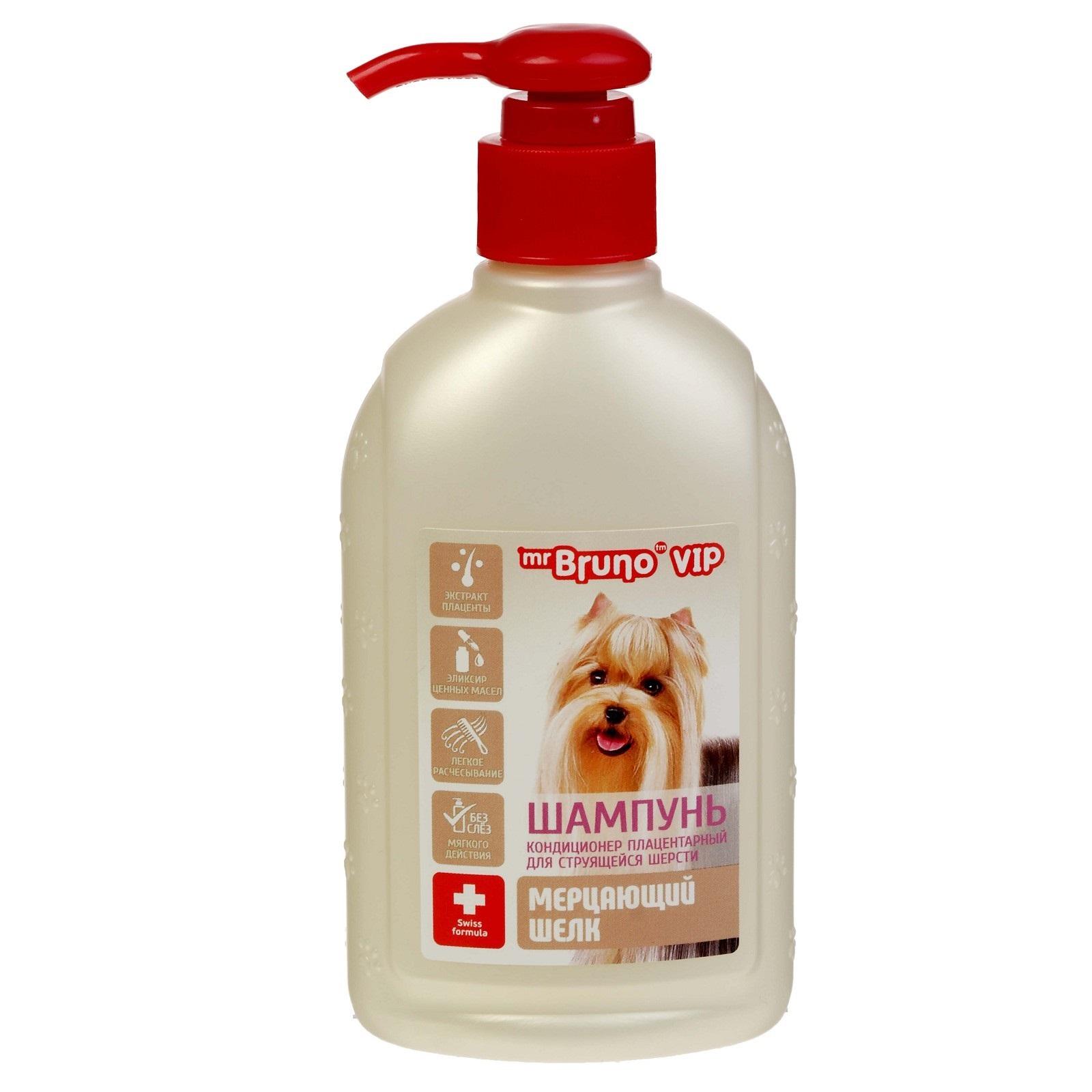 Шампунь для собак Mr.Bruno VIP Роскошный объем для густой шерсти, 200 мл
